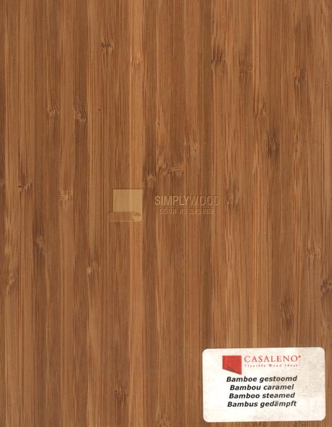 Бамбук Карамель